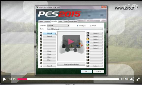 آموزش تصویری تنظیم کردن دسته PES 15
