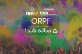 تولد ۵ سالگی Orpf