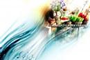سال ۱۳۹۶ مبارک باد
