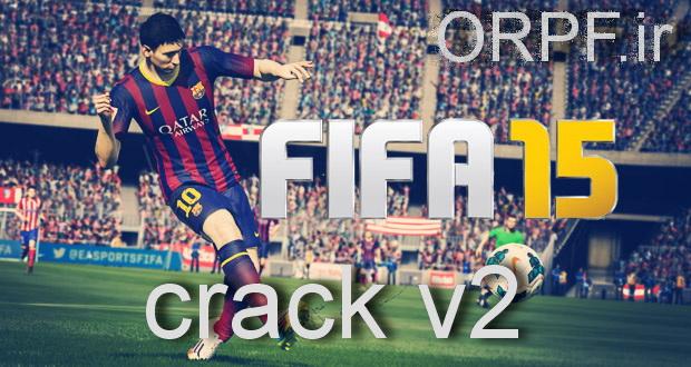 دانلود کرک FIFA 15 ورژن 2
