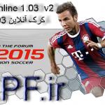 کرک فیکس آنلاین نسخه ۲  PES 2015 1.03 v2