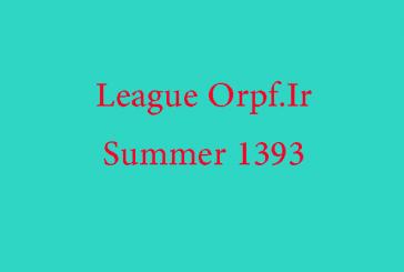 نحوه انجام بازیهای لیگ آنلاین فیفا ۲۰۱۴ تابستان ۱۳۹۳ و تایم بازیها