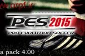 دانلود Data pack 4.00 برای PES 2015