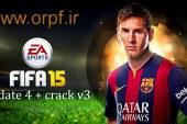 آپدیت ۴ + کرک ورژن ۳ برای FIFA 15