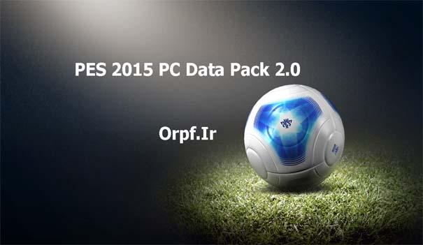 pes 15 data pack 2.00 orpf.ir
