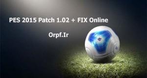دانلود pes 2015 patch 1.02