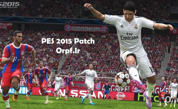 دانلود پچ PES 2015 | PC Patch 1.01.01