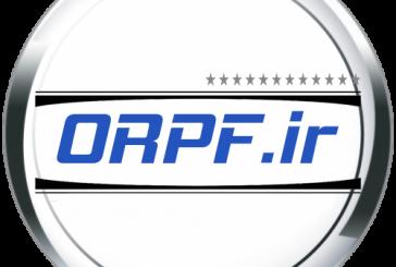 Orpf ۴ ساله شد